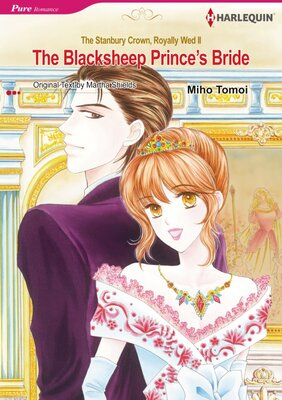 [Sold by Chapter]The Blacksheep Prince's Bride Vol.8