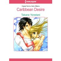 [Sold by Chapter]Caribbean Desire