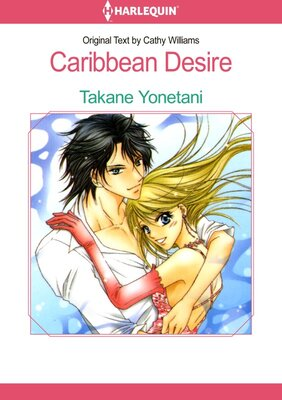 [Sold by Chapter]Caribbean Desire Vol.3