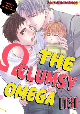 The Clumsy Omega (13)