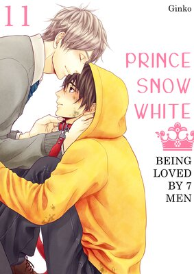 Prince Snow White -Being Loved by 7 Men.- 11