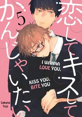 I Wanna Love You, Kiss You, Bite You (5)