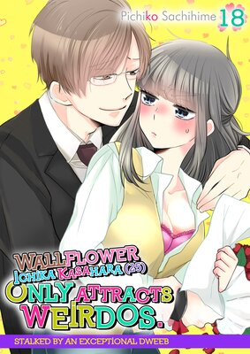 Wallflower Ichika Kasahara (25) Only Attracts Weirdos. -Stalked by an Exceptional Dweeb- (18)