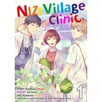 NIZI Village Clinic