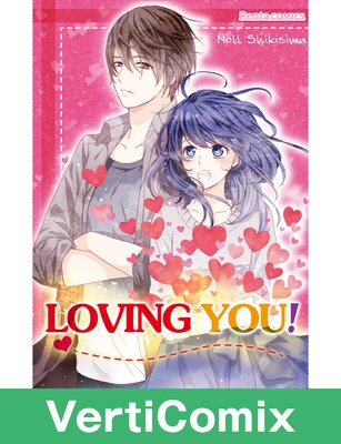 Loving You![VertiComix](13)