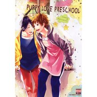 [Sold By Chapter] Puppy Love Preschool
