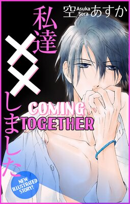 Coming Together (10)