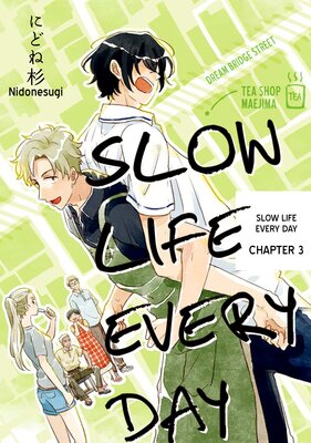 Slow Life Every Day (3)