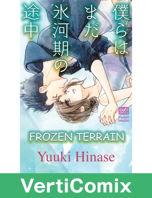 Frozen Terrain [Plus Digital-Only Bonus] [VertiComix]
