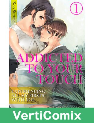 Addicted to Your Touch -Experiencing All My Firsts with You- [VertiComix]