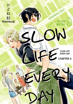 Slow Life Every Day (4)
