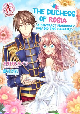 The Duchess Of Rosia -A Contract Marriage? How Did This Happen!?- (35)