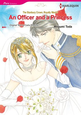 [Sold by Chapter] An Officer and a Princess vol.4