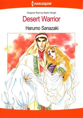 [Sold by Chapter] Desert Warrior vol.5
