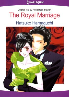[Sold by Chapter] The Royal Marriage vol.8
