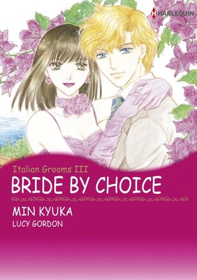 [Sold by Chapter] Bride by Choice