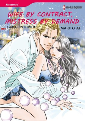 [Sold by Chapter] Wife By Contract, Mistress By Demand