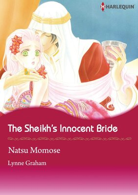 [Sold by Chapter] The Sheikh's Innocent Bride