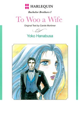 To Woo a Wife Bachelor Brothers I
