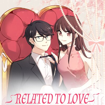 Related to Love [VertiComix]