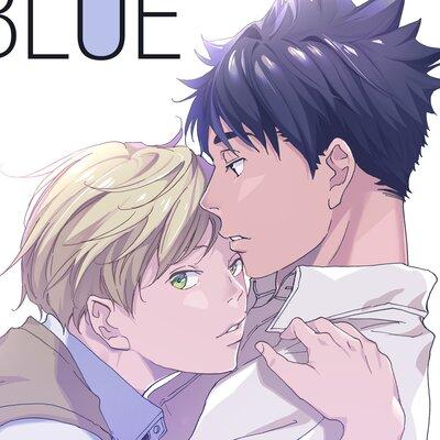 Navy Blue [VertiComix]
