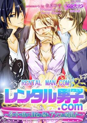 Rental Man.com