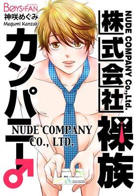 Nude Company Corp., Ltd.