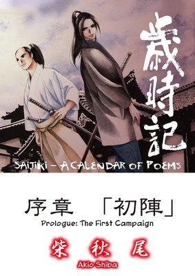 Saijiki - A Calendar of Poems -