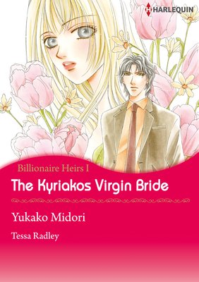 The Kyriakos Virgin Bride Billionaire Heirs 1