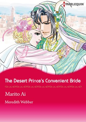 The Desert Prince's Convenient Bride