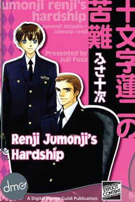 Renji Juumonji's Hardship