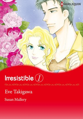 [Bundle] Irresistible