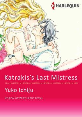 Katrakis's Last Mistress