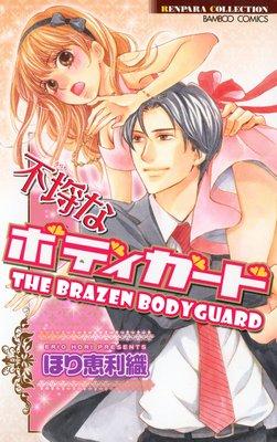 The Brazen Bodyguard