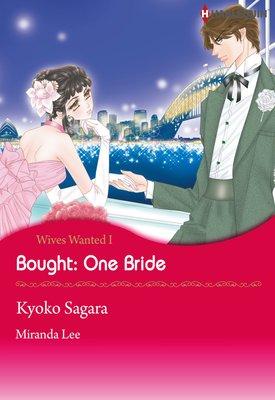 [Bundle] Wives Wanted! Series