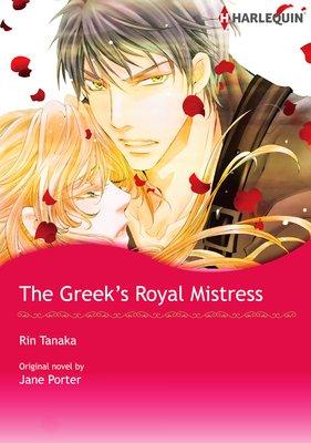 The Greek's Royal Mistress Princess Brides II