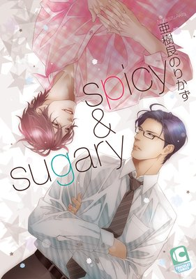 Spicy & Sugary