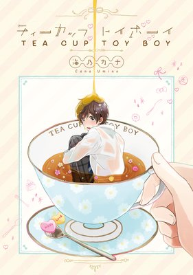 Tea Cup Toy Boy