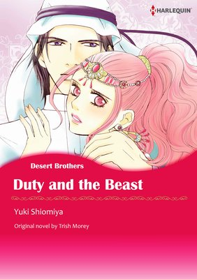 Duty and the Beast Desert Brothers