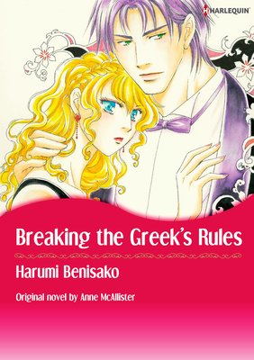 Breaking the Greek's Rules