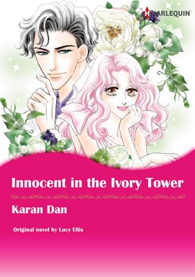 Innocent in the Ivory Tower