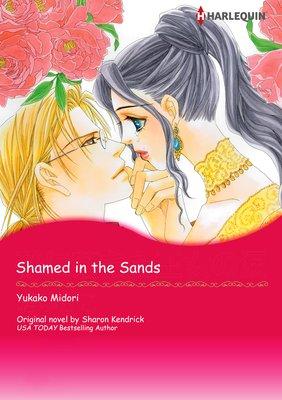 Shamed in the Sands
