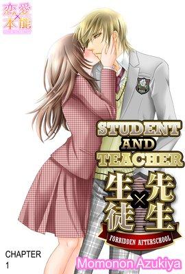 Student and Teacher -Forbidden Afterschool-