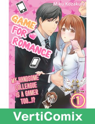 [VertiComix] Game for Romance -My Handsome Colleague Is a Gamer Too...!?-