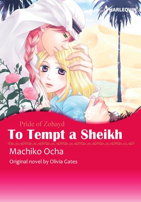 To Tempt a Sheikh Pride of Zohayd