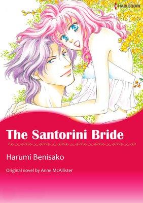 The Santorini Bride Greek Tycoons