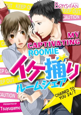 My Captivating Roomie -Chained to You 24/7-