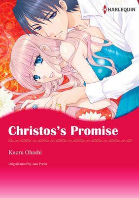 Christos's Promise
