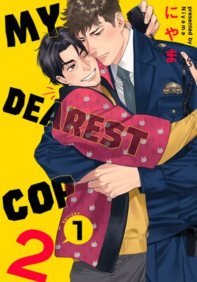 My Dearest Cop 2