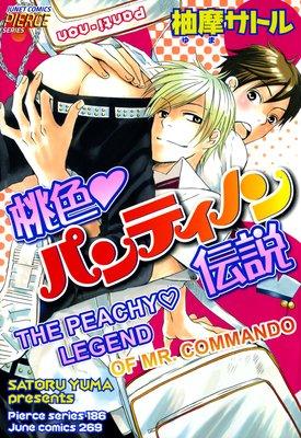 The Peachy Legend of Mr. Commando